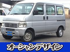新潟県の中古車ならアクティバン 4WD タイベル交換済 5MT