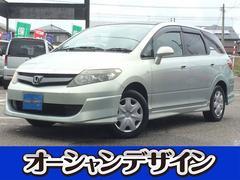 新潟県の中古車ならエアウェイブ G DVDナビ スカイルーフ