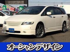 新潟県の中古車ならオデッセイ アブソルート HDDナビ Bカメラ