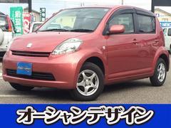 新潟県の中古車ならパッソ G Fパッケージ 4WD スマートキー アルミ
