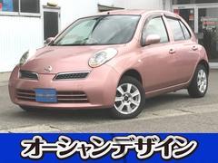 新潟県の中古車ならマーチ 12S HDDナビ スマートキー