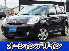 新潟県の中古車ならベリーサ ベースグレード ETC スマートキー