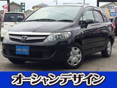 新潟県の中古車ならエアウェイブ Gスカイルーフ HDDナビ ETC