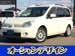 新潟県の中古車ならラフェスタ プレイフル DVDナビ スマートキー