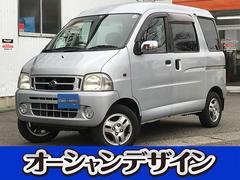 新潟県の中古車ならアトレーワゴン CL 4WDキーレス 5MT