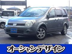 新潟県の中古車ならラフェスタ 20S パノラミックルーフ  DVDナビ