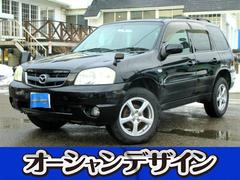 新潟県の中古車ならトリビュート LX 4WD CD フォグ