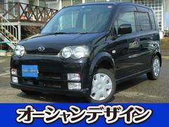 新潟県の中古車ならムーヴ カスタム L CD キーレス