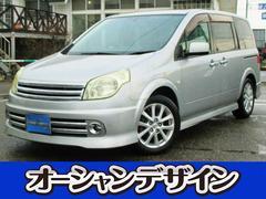 新潟県の中古車ならラフェスタ ライダー  DVDナビ Bカメラ