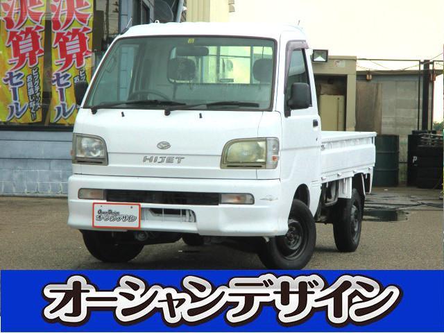 ダイハツ 4WD AC