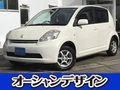 新潟県の中古車ならパッソ X アドバンスドエディション キーレス