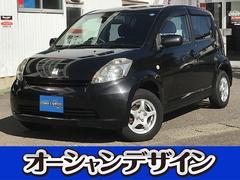 新潟県の中古車ならパッソ X HIDリミテッド キーレス CD アルミ