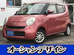 新潟県の中古車ならMRワゴン X スマートキー アルミ