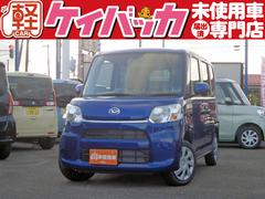 新潟県の中古車ならタント L 届出済未使用車 オーディオレス ヒルホールドシステム
