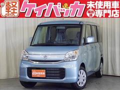 新潟県の中古車ならスペーシア G 届出済未使用車 オーディオレス スマートキー