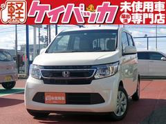 新潟県の中古車ならN−WGN G・Lパッケージ 届出済未使用車 オーディオレス