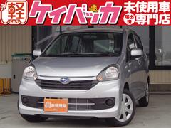 新潟県の中古車ならプレオプラス F 届出済未使用車 エマージェンシーストップシグナル ABS
