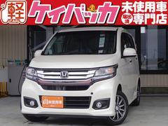 新潟県の中古車ならN−WGNカスタム G・Lパッケージ特別仕様車SSクールパッケージ 純正AW