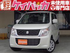 新潟県の中古車ならワゴンR FX 届出済未使用車 レーダーブレーキ オーディオレス