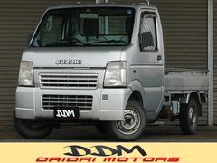 新潟県の中古車ならキャリイトラック KC 5MT 4WD エアコン パワステ