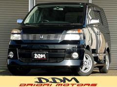 新潟県の中古車ならヴォクシー Z 煌II キーレス 左側電動スライドドア Tチェーン