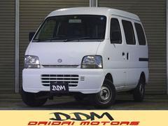 新潟県の中古車ならエブリイ PA タイミングチェーン