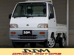 新潟県の中古車ならサンバートラック SDX 4WD 5速マニュアル