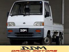 新潟県の中古車ならサンバートラック SDX 5速マニュアル