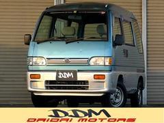 新潟県の中古車ならサンバーディアス ディアス−S 4WF オートマ エアコン パワステ