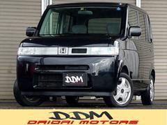 新潟県の中古車ならザッツ スペシャルエディション キーレス アルミ CD