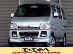 新潟県の中古車ならエブリイワゴン ジョイポップターボ 4WD ターボ 5速マニュアル キーレス