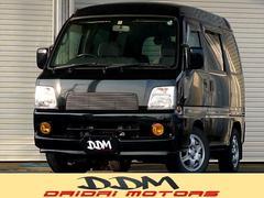 新潟県の中古車ならディアスワゴン スーパーチャージャー 4WD オートマ エアコン PW