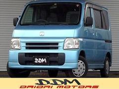 バモスM 4WD