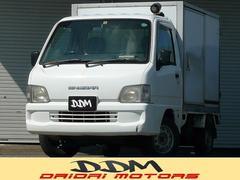 サンバートラック冷蔵冷凍車 エアコン パワステ インパネオートマ