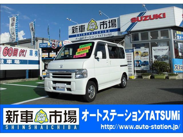 ホンダ L 2WD キーレス CD MD 両側スライドドア アルミ