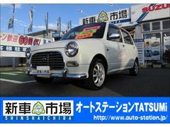 ミラジーノジーノ 2WD フロアAT キーレス CD MD アルミ