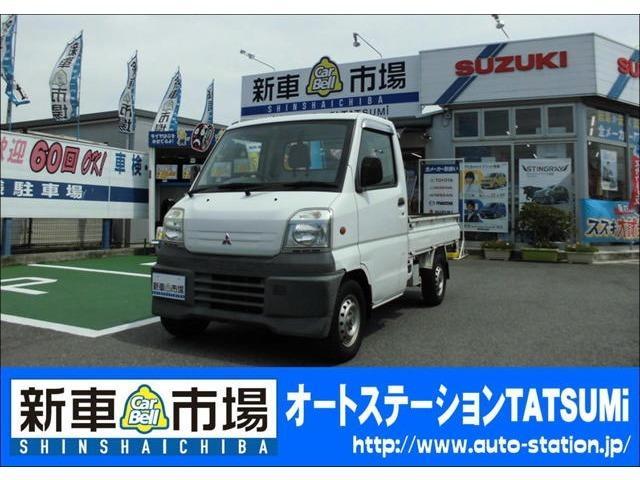 三菱 ミニキャブトラック TL 4WD 5MT エアコン (車検整備付)