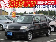 新潟県の中古車ならエッセ VSメモリアルエディション CD キーレス 13インチアルミ