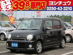 新潟県の中古車ならムーヴラテ クール キーレス CD アルミホイール ベンチシート