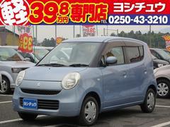 新潟県の中古車ならMRワゴン X スマートキー CD MD ABS ベンチシート