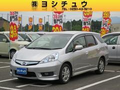新潟県の中古車ならフィットシャトルハイブリッド ハイブリッド・スマートセレクション ファインライン