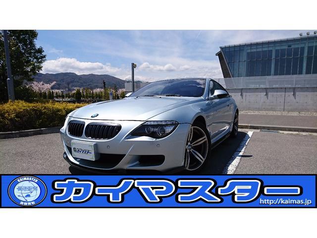BMW M6 CIC カーボン LED クラッチ交換済み (検30.5)