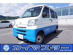 ハイゼットカーゴCNG天然ガス 4WD
