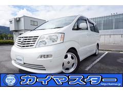 アルファードVAX Lエディション 4WD フリップダウンモニター付