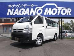 新潟県の中古車ならハイエースバン ロングDX ディーゼルターボ 4ドア