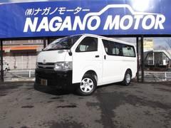 新潟の中古車 トヨタ ハイエースバン 車両価格 165万円 リ済別 平成24年 13.7万K ホワイト