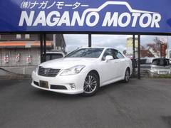 新潟県の中古車ならクラウン ロイヤルサルーン ワンオーナー HDDナビ