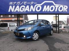 新潟の中古車 トヨタ ヴィッツ 車両価格 97万円 リ済別 平成26年 3.3万K ブルーメタリック
