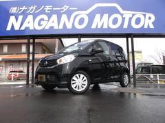 新潟県の中古車ならデイズ J CDオーディオAUX ETC キーレス