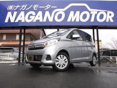 新潟県の中古車ならデイズ S アイドリングストップ CDオーディオ AUX